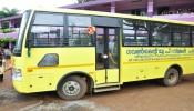 School reopening: ഒരു സീറ്റില് ഒരാൾ മാത്രം, മാസ്ക് നിർബന്ധം, വിദ്യാർത്ഥികളുടെ സ്കൂള് യാത്രയ്ക്ക് മാര്ഗരേഖ