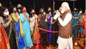 PM Modi US Visit : പ്രധാനമന്ത്രി നരേന്ദ്ര മോദി യുഎസ് സന്ദർശനത്തിന്റെ ഭാഗമായി വാഷിംങ്ടണില് എത്തി