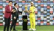 IPL 2021: 4 തവണ IPL കിരീടം നേടി റെക്കോർഡ് സൃഷ്ടിച്ച് MS Dhoni, എങ്കിലും മുന്നിൽ രോഹിത് ശർമ്മ തന്നെ