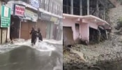 Uttarakhand Flood: മരണം 34, മരിച്ചവരുടെ കുടുംബങ്ങള്ക്ക് 4 ലക്ഷം ധനസഹായം പ്രഖ്യാപിച്ച് മുഖ്യമന്ത്രി