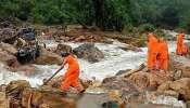Kerla Rain Crisis : കോട്ടയത്ത് 33 ഇടങ്ങളിലായി മണ്ണിടിച്ചിലിന് സാധ്യത; ജാഗ്രത വേണമെന്ന് മുന്നറിയിപ്പ്