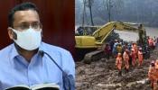 Kerala Rain disaster : മഴക്കെടുതിയിൽ മരിച്ചത് 55 പേരെന്ന് മന്ത്രി, മുന്നറിയിപ്പ് നൽകുന്നതിൽ സർക്കാർ പരാജയപ്പെട്ടെന്ന് പ്രതിപക്ഷം