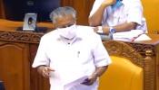 CM Pinarayi Vijayan: പ്രവാസി പുനരധിവാസ പാക്കേജ്; 2,000 കോടി രൂപയുടെ പ്രൊപ്പോസല് കേന്ദ്രസര്ക്കാരിന് സമര്പ്പിക്കും - മുഖ്യമന്ത്രി