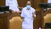 Thiruvananthapuram Corporation Tax fraud; പിന്നില് സിപിഎം സംഘടനാ നേതാക്കള്, തദ്ദേശ സെക്രട്ടറി അന്വേഷിക്കണമെന്ന് പ്രതിപക്ഷ നേതാവ്