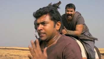 Video: നിവിന് പോളി-മോഹന്ലാല് ചിത്രം കായംകുളം കൊച്ചുണ്ണിയുടെ ട്രെയിലര്