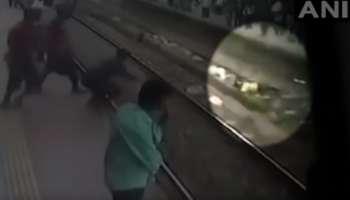 Video: റെയില്വെ ട്രാക്കില് ആത്മഹത്യാ ശ്രമം!