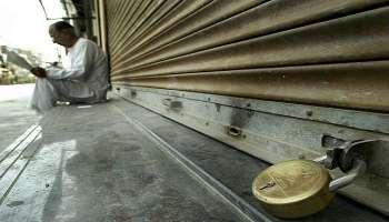 വൈക്കത്ത് ബിജെപി ആഹ്വാനം ചെയ്ത ഹര്ത്താല് ആരംഭിച്ചു