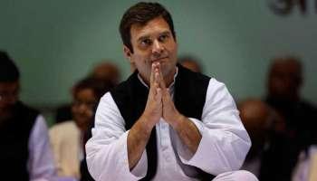 """രാഹുല് ഗാന്ധിയുടെ പത്രിക സമര്പ്പണം ഇന്ന്, ഒപ്പം """"2 അതിഥികളും"""""""