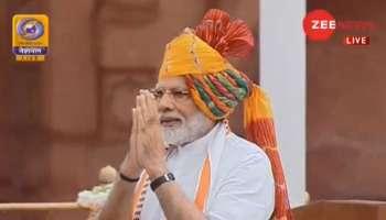 73ാം സ്വാതന്ത്ര്യദിന നിറവില് ഇന്ത്യ, ചെങ്കോട്ടയില് പ്രധാനമന്ത്രി പതാകയുയര്ത്തി