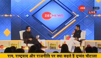 #IndiaKaDNA: ജെജെപി ബിജെപി സഖ്യം ജനഹിതം മാനിച്ച്, ദുഷ്യന്ത് ചൗതാല
