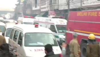 ഡല്ഹിയില് വന് തീപിടിത്തം; 43 പേര് മരിച്ചു