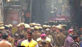 ഡല്ഹി തീപിടിത്തം: ഫാക്ടറി ഉടമയും മാനേജരും 14 ദിവസത്തെ പോലീസ് കസ്റ്റഡിയില്