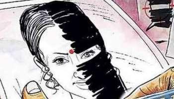 കേരളത്തില് ലൗജിഹാദ് -ആവര്ത്തിച്ച് ഇടയലേഖനം