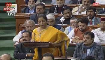 Union Budget 2020: ജമ്മു-കശ്മീരിനും ലഡാക്കിനും പ്രത്യേക പരിഗണന