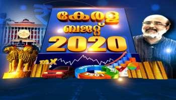 കേരള ബജറ്റ് 2020: ഇന്ത്യയെക്കുറിച്ചുള്ള കവിതാശകലത്തോടെ ബജറ്റവതരണത്തിന് തുടക്കം!