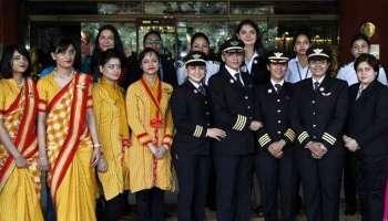 ലോക വനിതാ ദിനം: എയര് ഇന്ത്യയുടെ 50 വിമാനങ്ങള് ഇന്ന് സ്ത്രീകള് നിയന്ത്രിക്കും