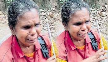 Viral Video: ടിക്കറ്റുകള് തട്ടിയെടുത്തു: അന്ധയായ ലോട്ടറികാരിയോടുള്ള ക്രൂരത ഇത് രണ്ടാം തവണ!