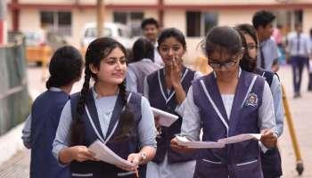CBSE പരീക്ഷാ കേന്ദ്രം മാറ്റാൻ ജൂൺ 9 വരെ അപേക്ഷിക്കാം