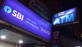 ATM ൽ നിന്നും പൈസ പിൻവലിക്കാനുള്ള നിയമങ്ങൾ ജൂലൈ 1 മുതൽ മാറുന്നു, ശ്രദ്ധിക്കുക...