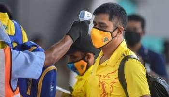 IPL 2020; CSK താരത്തിനു കൊറോണ, സംഘത്തില് പത്തിലധികം പേര്ക്ക് രോഗം