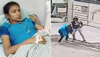 Viral Video: സ്ത്രീ ദുര്ബലയല്ല!! ആയുധവുമായി വന്ന മോഷ്ടാവിനെ പൊരുതി തോല്പ്പിച്ച് 15കാരി