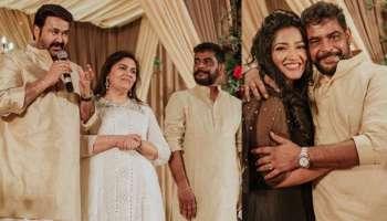 ആന്റണി പെരുമ്പാവൂരിന്റെ മകള് വിവാഹിതയാകുന്നു... നിശ്ചയത്തില് സകുടുംബം മോഹന്ലാല്