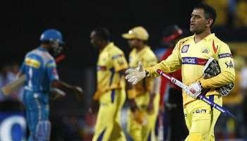 IPL 2020: ധോണി ചെന്നൈ സൂപ്പർ കിംഗ്സിന്റെ നായകനായി എത്തുമ്പോൾ നേരിടാനൊരുങ്ങുന്നത് കനത്ത വെല്ലുവിളി