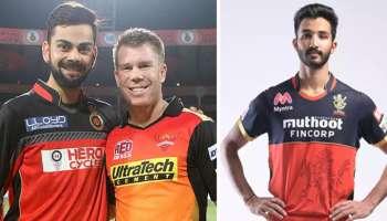 IPL 2020: ബാംഗ്ലൂരിനെതിരെ ഹൈദരബാദിന് ടോസ്; ബാംഗ്ലൂർ മികച്ച സ്കോറിലേക്ക്