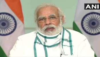 കൊറോണയെ ചെറുക്കാൻ പരിശോധനയും ചികിത്സയും കാര്യക്ഷമമാക്കണം: PM Modi