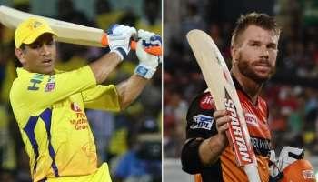 IPL 2020: ഭാഗ്യ ദേവതയുടെ കടാക്ഷം തേടി  CSK, ടോസ് നേടി  Sunrisers Hyderabad