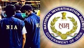 Gold Smuggling Case: പ്രതികൾക്ക് ദാവൂദ് ഇബ്രാഹിമിന്റെ സംഘവുമായി ബന്ധമുണ്ടെന്ന് NIA