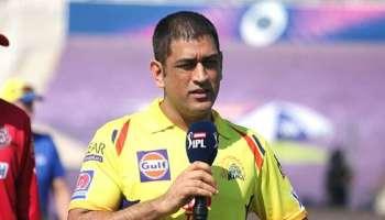 IPL 2020: അടുത്ത സീസണിലും ചെന്നൈ ടീമിൽ ഉണ്ടാവും: എം എസ് ധോണി
