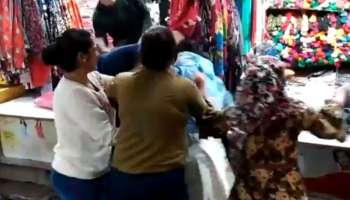 Viral Video: 'ആന്റീ'യെന്ന്  വിളിച്ചു, 19കാരിയെ മർദിച്ച് സ്ത്രീകൾ