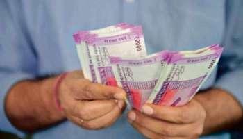 7th Pay Commission: 14.82 ലക്ഷം സർക്കാർ ജീവനക്കാർക്ക് ദീപാവലി സമ്മാനത്തിനും ശമ്പളത്തിനും പുറമെ ബോണസും