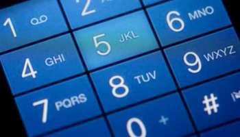 11 Digit Mobile Number: ജനുവരി 15 മുതൽ നിങ്ങളുടെ മൊബൈൽ നമ്പർ 11 അക്കമായി മാറും, പുതിയ നിയമം അറിയു..