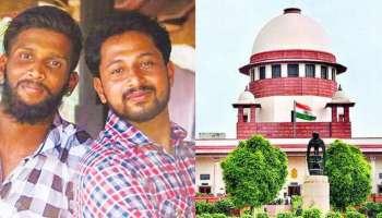 Periya twin murder case: സർക്കാരിന് തിരിച്ചടി; കേസ് CBI അന്വേഷിക്കും