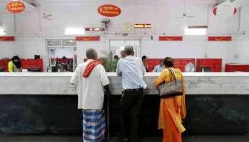 Alert: Post Office മിനിമം ബാലൻസ് തുക വർധിപ്പിച്ചു