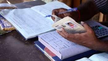 3 മാസത്തേക്ക് റേഷൻ വാങ്ങിയില്ലെങ്കിൽ നിങ്ങളുടെ Ration Card റദ്ദാകുമോ? അറിയാം..
