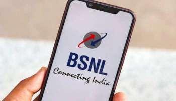 BSNL New Plan: പുതിയ Work From Home പ്ലാനുമായി BSNL; 70 GB ഡാറ്റ, കൂടുതൽ വിവരങ്ങൾക്ക് ഇവിടെ ക്ലിക്ക് ചെയ്യുക