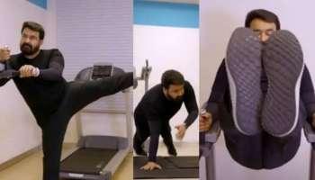 ലാലേട്ടന്റെ workout വീഡിയോ വൈറലാകുന്നു