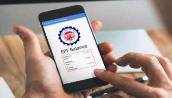 EPFO Pension Latest News: പിഎഫ് ഘടനയിൽ വലിയ മാറ്റങ്ങൾ, എന്താണെന്ന് അറിയണ്ടേ?
