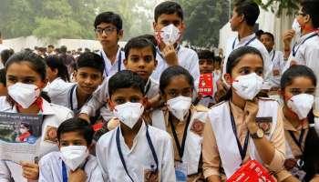 School to Reopen: ഡൽഹിയിൽ സ്കൂളുകൾ ജനുവരി 18 ന് തുറക്കും