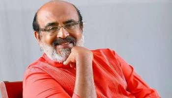 Kerala Budget 2021: ജനകീയ പ്രഖ്യാപനങ്ങൾക്ക് സാധ്യത