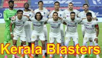 Kerala Blasters വീണ്ടും പടിക്കൽ കൊണ്ട് കലം ഉടച്ചു