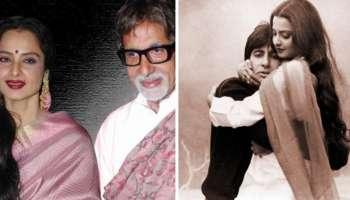 Amitabh Bachchan തന്റെ പ്രണയം അംഗീകരിക്കാത്തതിന്റെ കാരണം തുറന്നുപറഞ്ഞ് Rekha