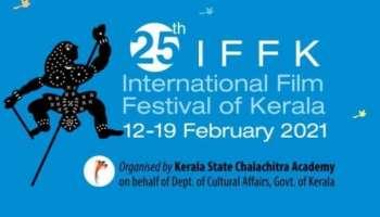 IFFK 2021 പാലക്കാട്: കോവിഡ് മാനദണ്ഡ പ്രകാരം ഒരുക്കങ്ങൾ