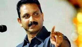 K Surendran ന്റെ മകളെ Facebook ൽ അധിക്ഷേപിച്ച പ്രവാസിക്കെതിരെ കേസെടുത്തു