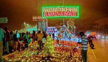 """""""ഇത് എന്താ മുല്ലയ്ക്കൽ ചിറപ്പോ?""""  Alappuzha Bypass ഉദ്ഘാടന രാവ് ആഘോഷമാക്കി ആലപ്പുഴക്കാർ"""