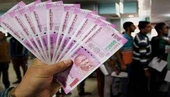 7th Pay Commission: DA, TA, ശബളം, പിഎഫ്, ഗ്രാറ്റുവിറ്റി എന്നിവയിൽ വലിയ മാറ്റം ഉണ്ടാകും!
