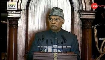 Budget Session 2021: കാർഷിക നിയമങ്ങൾ ചരിത്രപരം: Ram Nath Kovind